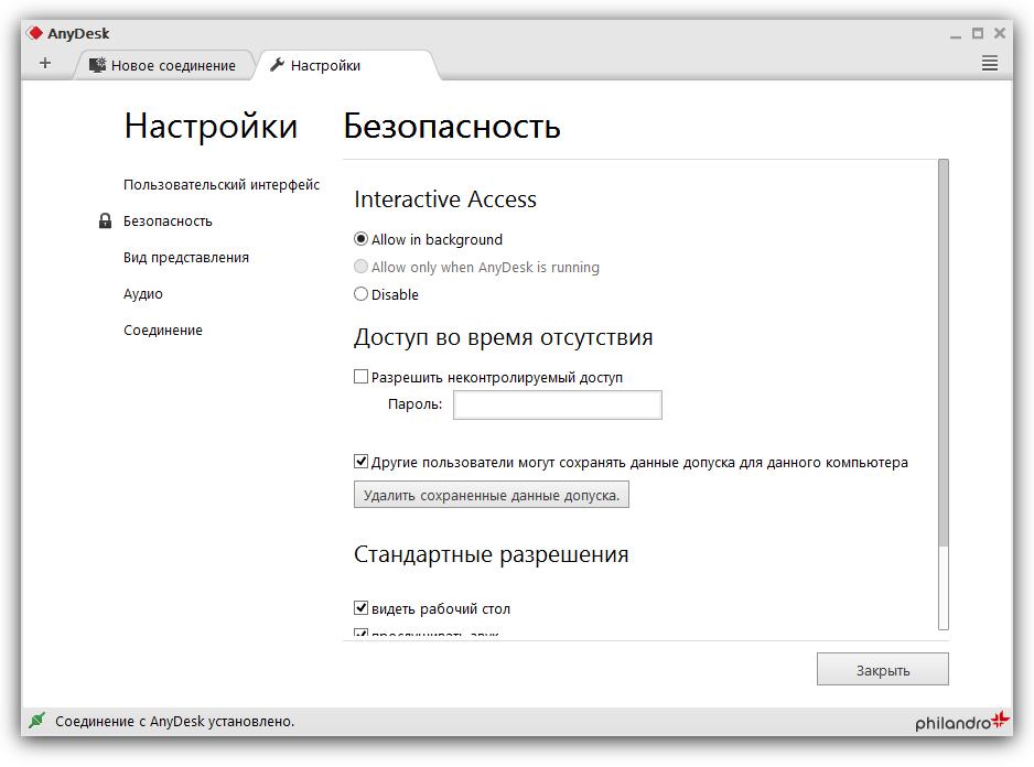 Удаленная Установка Windows