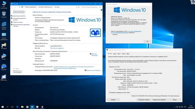 Удаленная Установка Windows 7 Через Teamviewer
